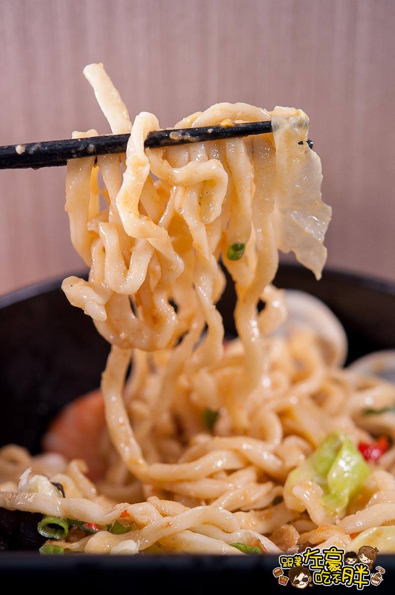 味廚粥品麵食(岡山柳橋店)-36