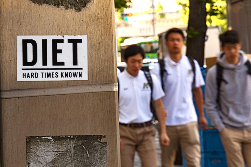 DIET HARD TIMES KNOWN--Tokyo