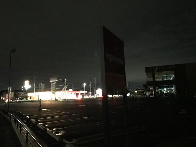 Photo:ヤオコーと日高屋 By Norisa1