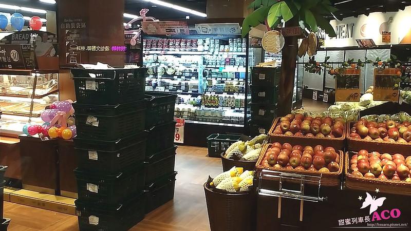 永和中正店全聯_7844.jpg