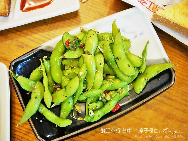 雙江茶行 台中 21