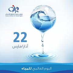 22 March Ar