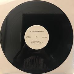 スチャダラパー:アクアフレッシュ(RECORD SIDE-B)