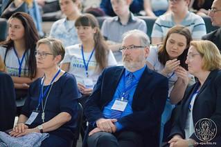 Международная конференция 210