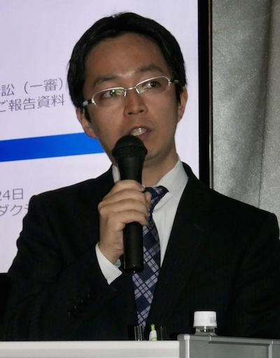 Masanobu Hara Attorney TMI Lawfirm
