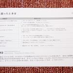 MIFA A1 Bluetooth スピーカー 開封レビュー (15)
