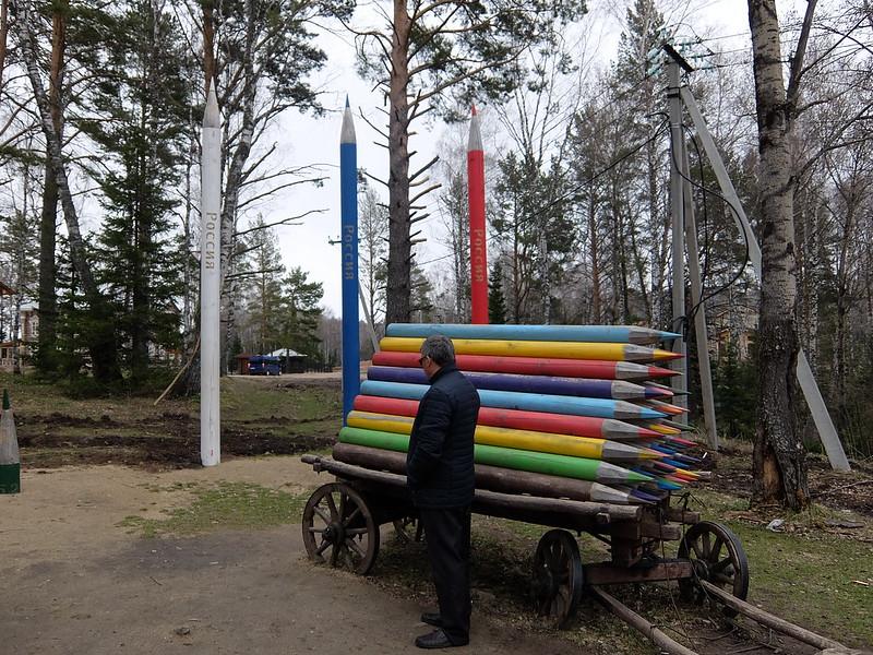 Белокуриха-2 - Поляна художников