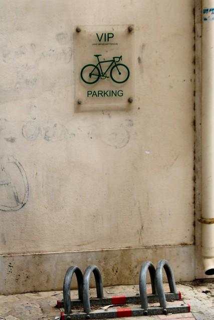 VIP Parking :-)