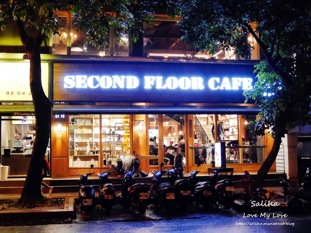 台北師大夜市商圈貳樓餐廳早午餐brunch (2)