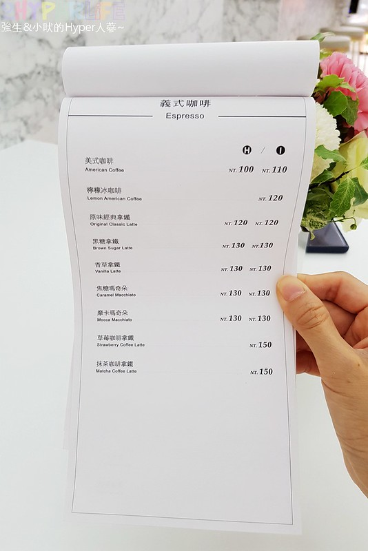 咕嗼咖啡 The good mood cafe menu (4)