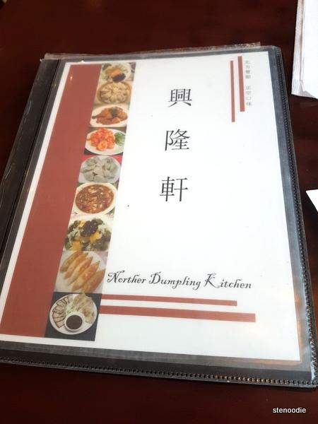 Northern Dumpling Kitchen menu cover