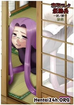 Netorareta Hime Kihei ~Tsui no Kusari~ Zenpen