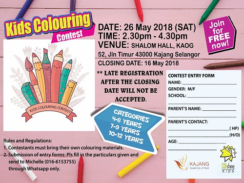 ssk colouring contest 2018