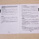 SoundPEATS Q35 PRO 開封レビュー (14)