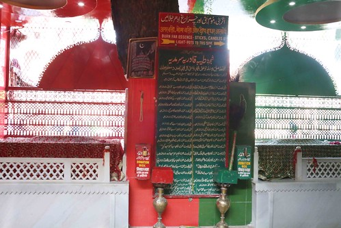 City Faith - Red & Green Colors of a Sufi Complex, Outside Jama Masjid