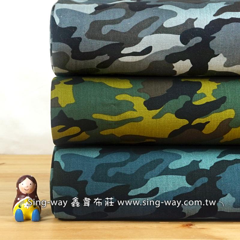 迷彩 阿兵哥迷彩 軍用偽裝 生存遊戲 迷彩元素 國軍風格 手工藝DIy拼布布料 CF550667