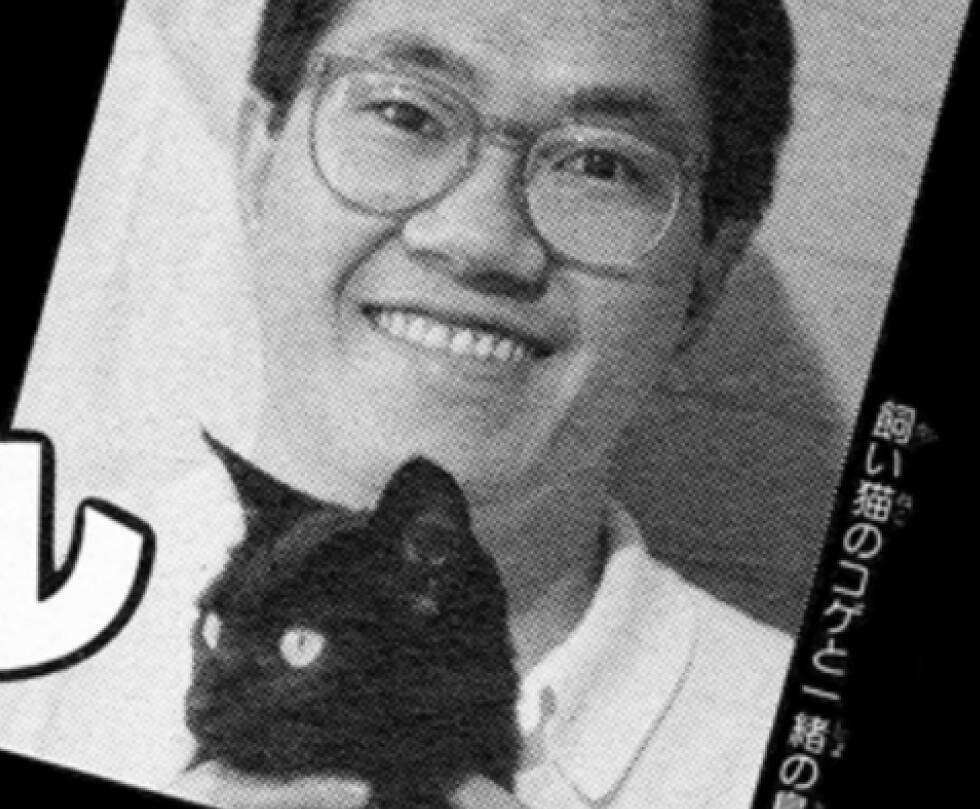 Akira Toriyama y su gato negro