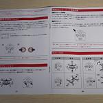 DROCON Bugs6 レーシングドローン 開封レビュー (15)