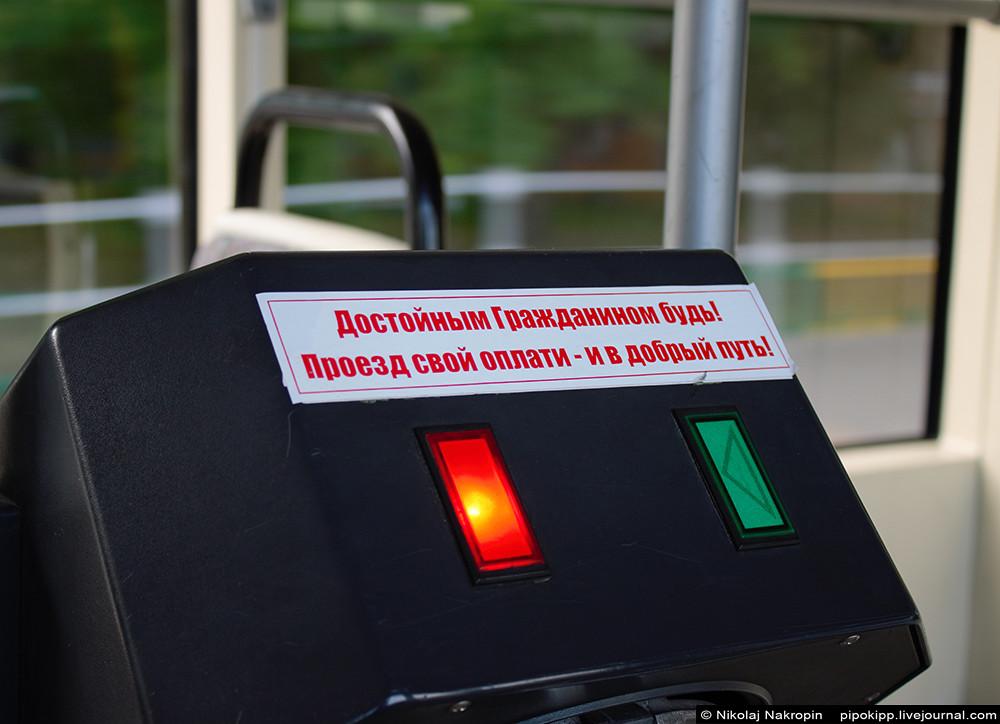 Заявление в московскую полицию от доброжелателя