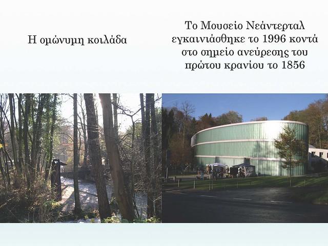 NeanderthalsintheIonianSeaBLOD_Page_70