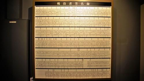 211 Museo de los kamikaces en Chiran (32)