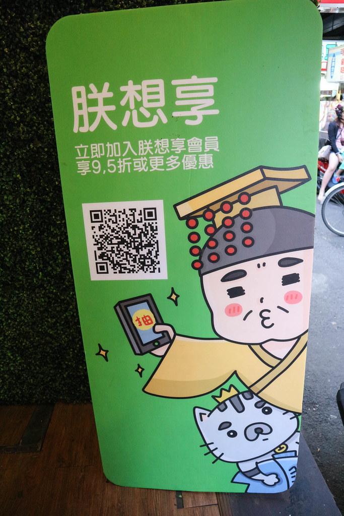 鬥炙 原味炙燒牛排-宜蘭東門店 (3)