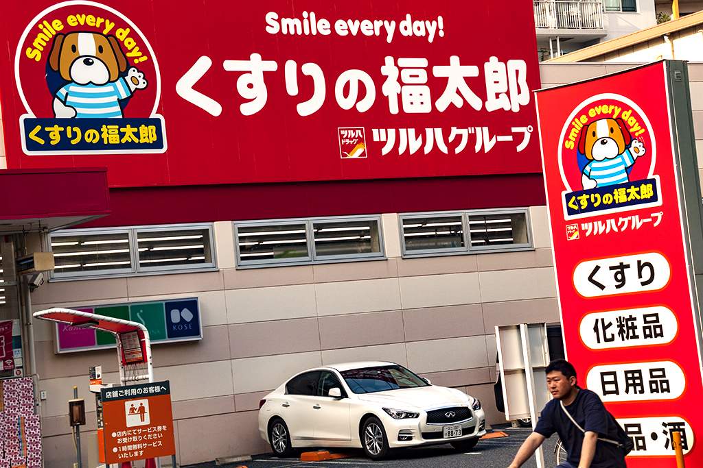 Smile every day!--Tokyo