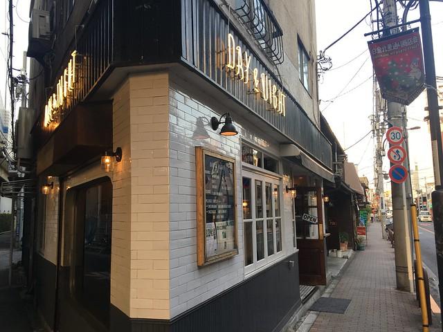 IMG_6975 DAY&NIGHT(デイアンドナイト) 白金 広尾 カフェ ひめごと