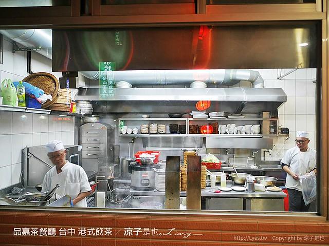 品嘉茶餐廳 台中 港式飲茶 27