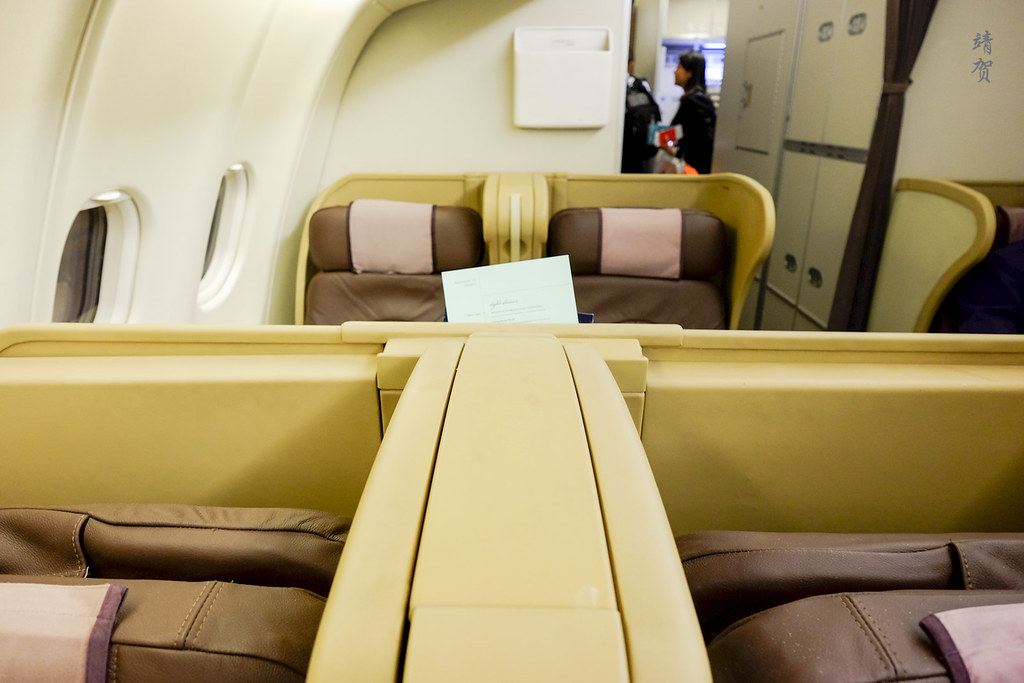 Business Class seats on the A330