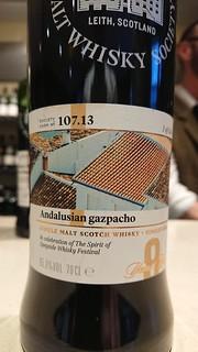 SMWS 107.13 - Andalusian gazpacho