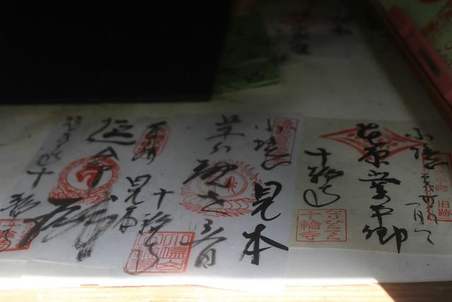 jurinji-gosyuin002