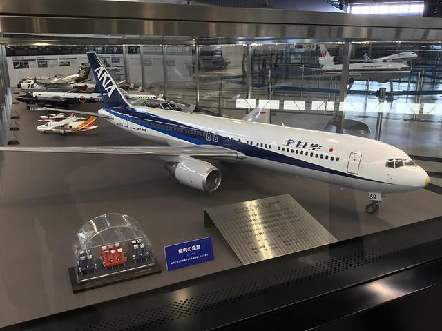 あいち航空ミュージアム 名機百選 B767-300 模型 73FFA35B-EF16-448A-A8AF-0399AD0A7205