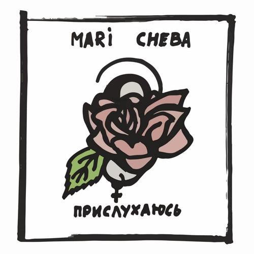Mari Cheba