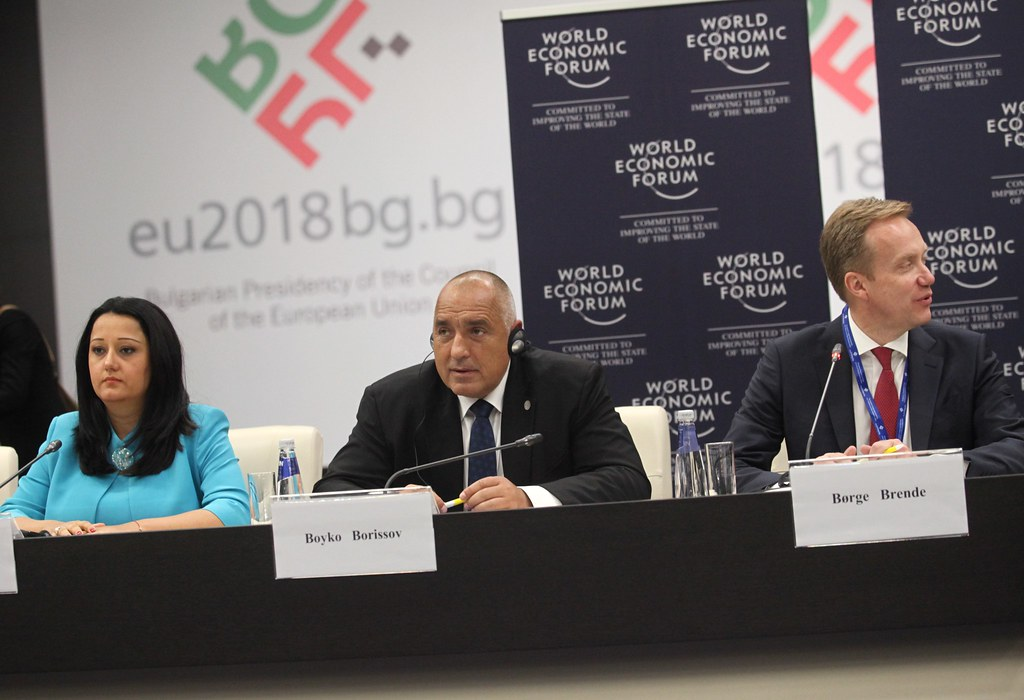 "World Economy Forum ""Strategic dialog Western Balkans"""