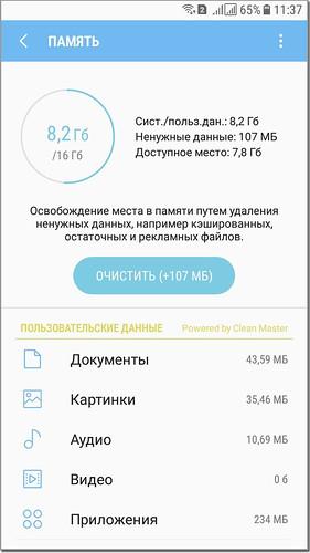 SamsungJ5_024