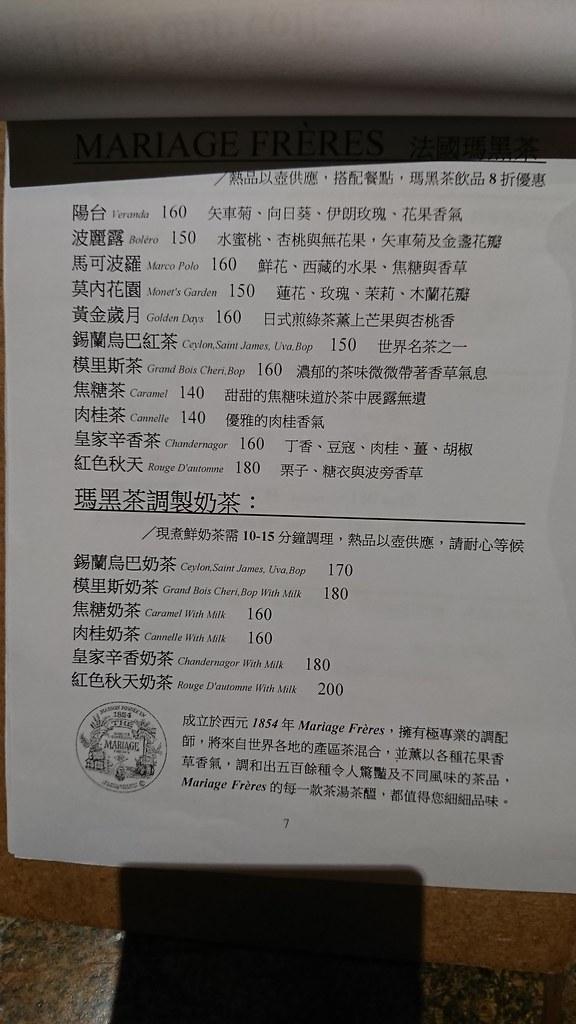 DSC_9809