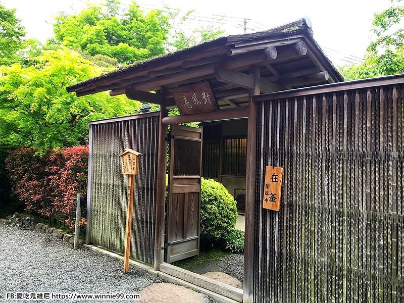 手機日本_180504_0032
