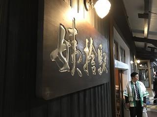 2018/4/28-29, 四季島ツアー-72