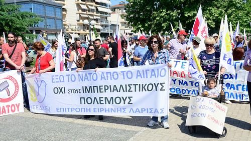 EEDYE mobilizations (Larisa)