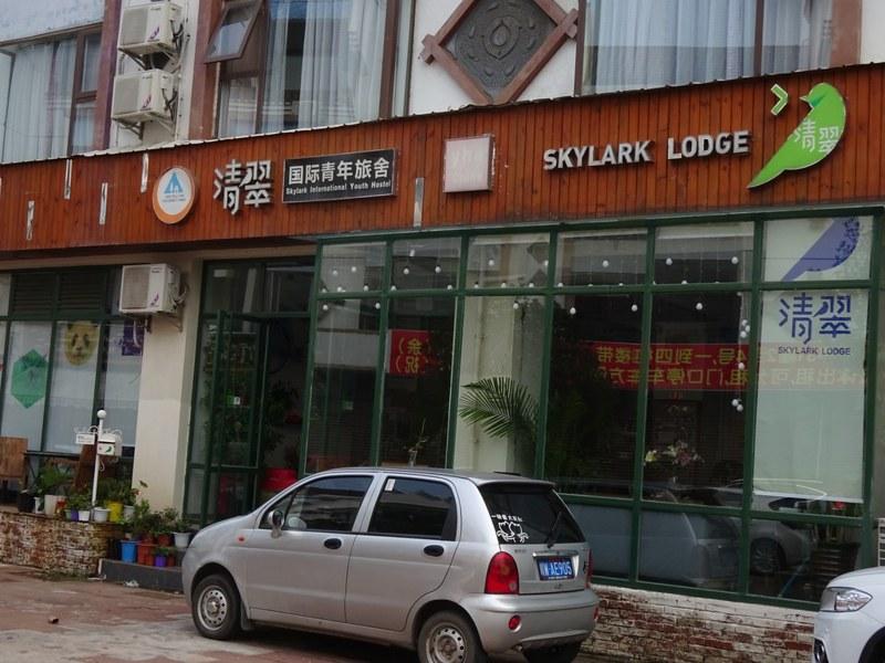 さよなら東チベット、カンゼ(甘孜)から西昌に行く, 5