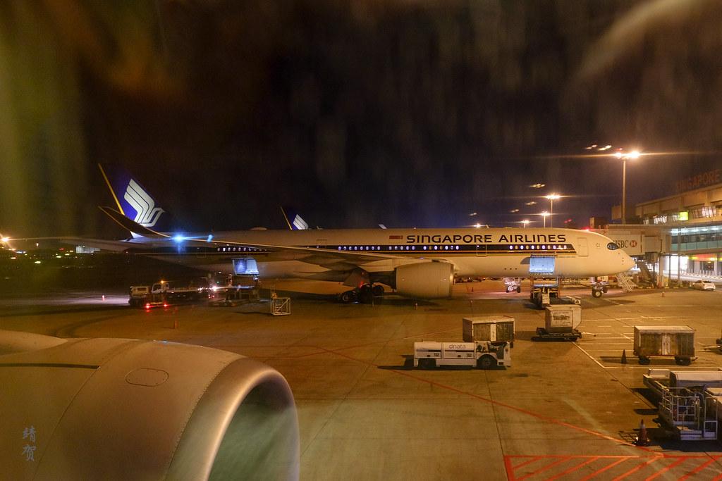 SQ Airbus A350