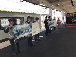 トランスイート四季島 1泊2日の旅(7) - 会津若松〜上野