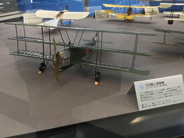あいち航空ミュージアム 名機百選 10式艦上雷撃機 模型 FAF2E69C-DF9B-43AF-BB00-A0468B2FCAC5