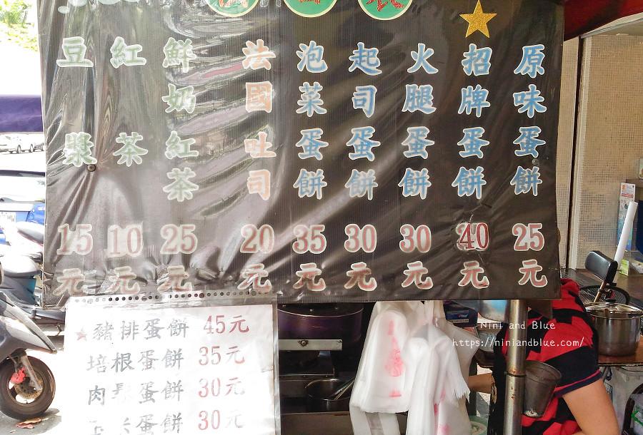 台中文華高中蛋餅 傳統古早味早餐11