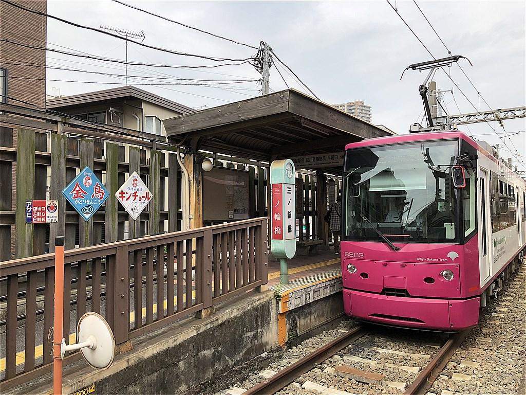 20180502_TokyoSakuraTram (9)