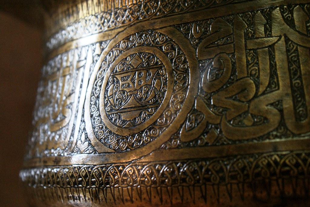 Dans le musée islamique du Palais de la Zisa à Palerme.