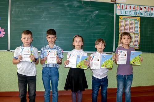 """Нагородження учасників міжнародного конкурсу """"Бебрас"""""""