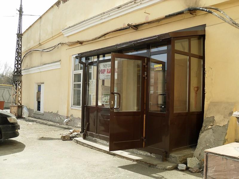 Музей камня.
