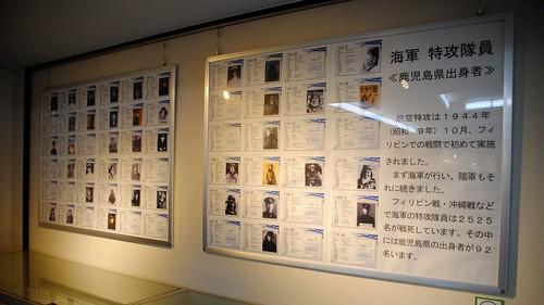 201 Museo de los kamikaces en Chiran (16)